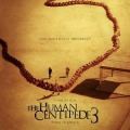 THE HUMAN CENTIPEDE III icon