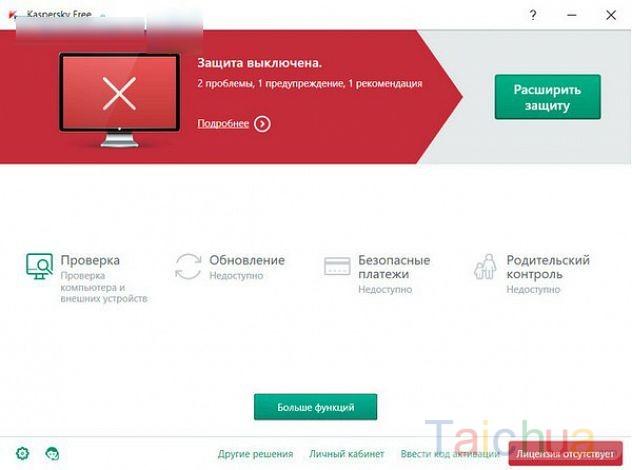 Hướng dẫn cách sử dụng bản KasperSky miễn phí bằng tiếng Anh