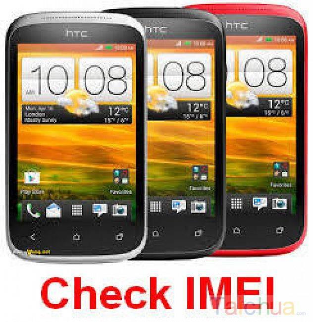 Hướng dẫn check imei trên điện thoại HTC