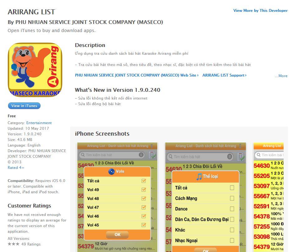Tìm kiếm bài hát với mã số karaoke 5 số bằng Arirang List